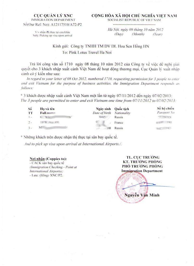 приглашение вьетнам
