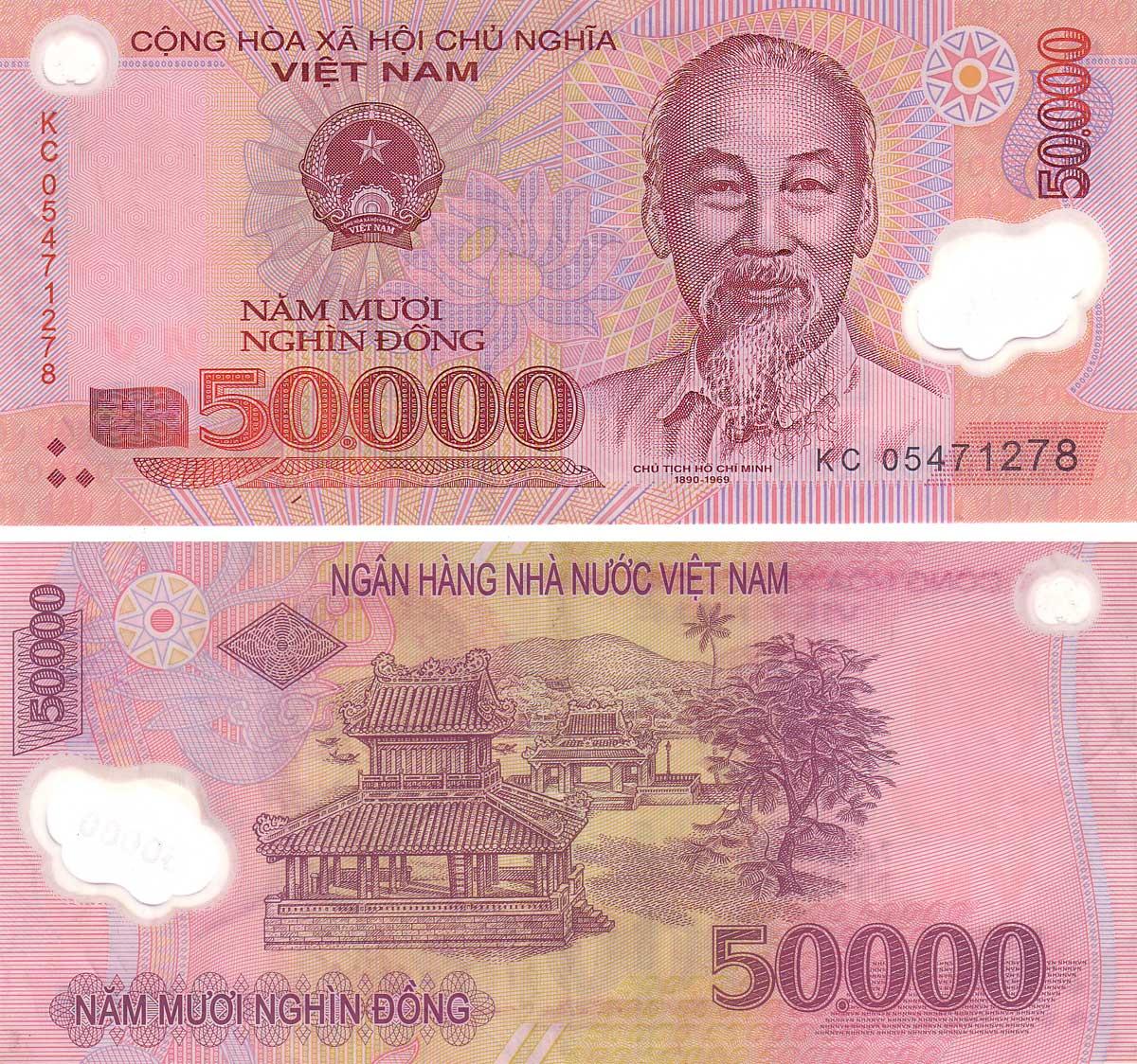 купюры вьетнам