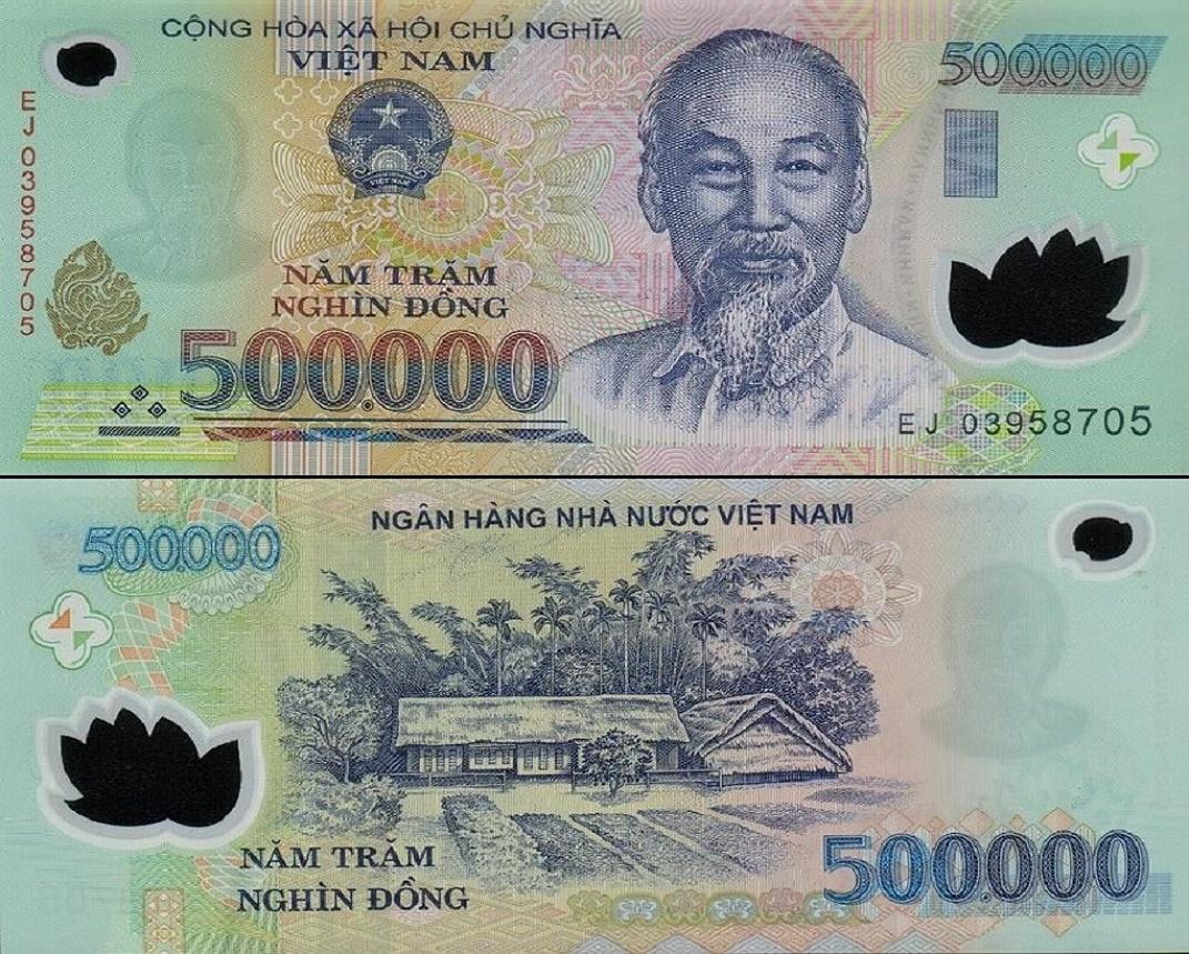 вьетнам деньги