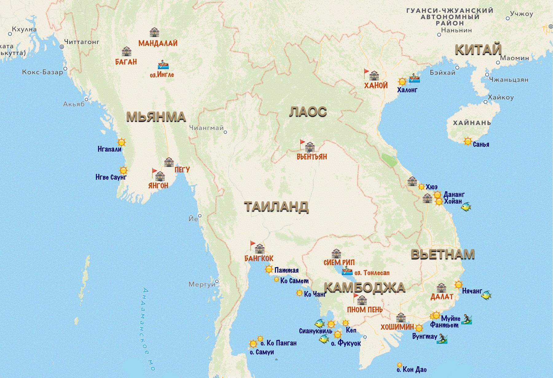 Карта Вьетнама на русском языке с главными курортами