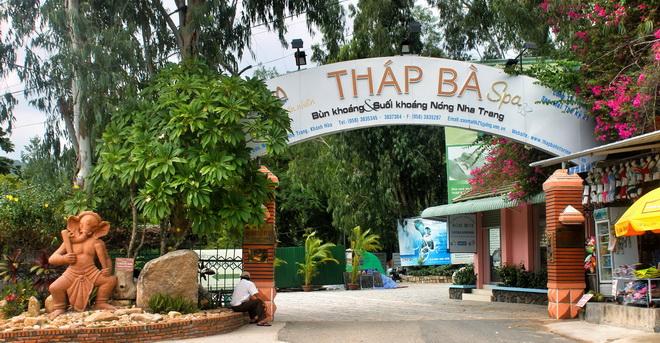 Грязевой комплекс Тхап Ба