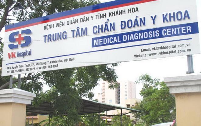 Медицинская помощь в Нячанге